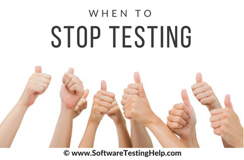 Когда следует завершить тестирование?